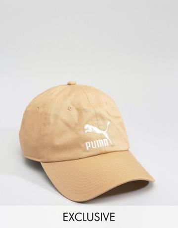 Puma Cap In Sand Exclusive To Asos - Gray