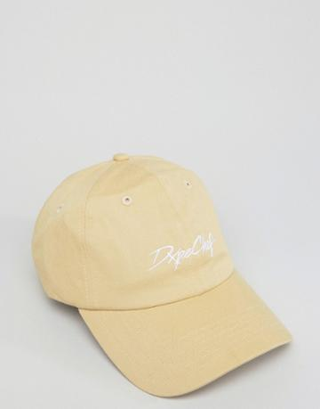 Dxpe Chef Baseball Cap In Sand - Beige
