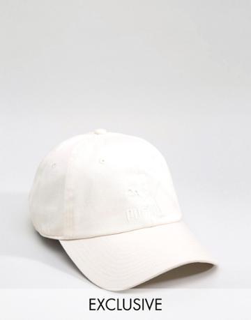 Puma Cap In Off White Exclusive To Asos - White