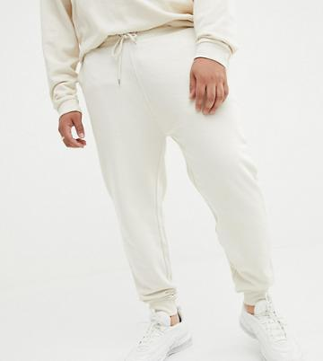 Asos Design Plus Skinny Joggers In Ecru - White