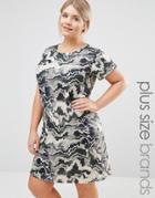 Pink Clove Camo Print Tshirt Dress - Multi