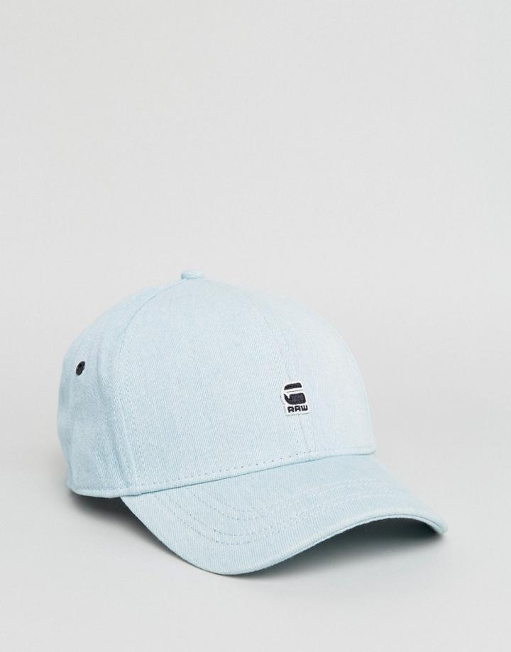 G-star Baseball Cap In Denim - Blue