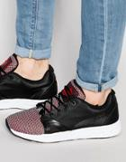 Puma Xt Filtered Sneakers - Red