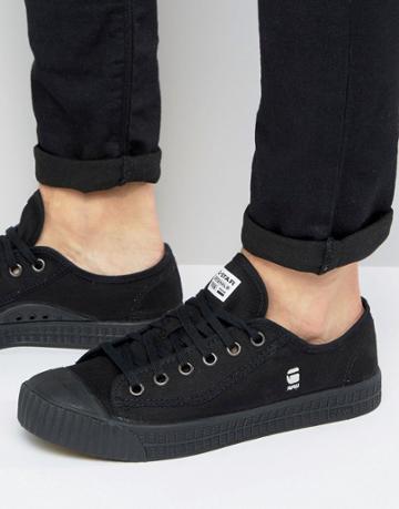 G-star Rovulc Sneakers - Black