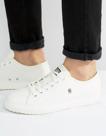 G-star Kendo Sneakers - White