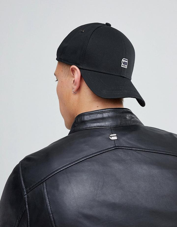 G-star Original Logo Baseball Cap - Black