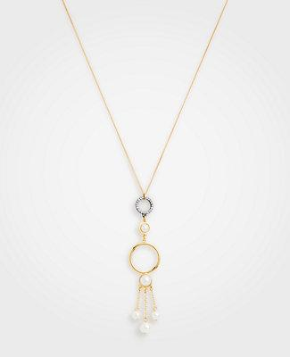 Ann Taylor Circle Pearlized Pendant Necklace