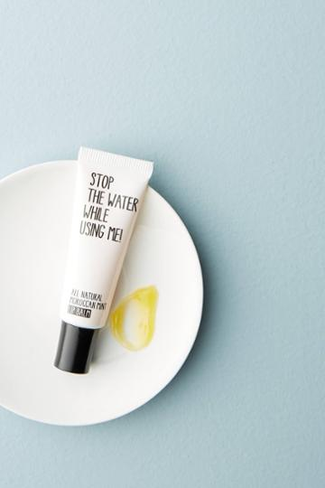 Stop The Water While Using Me! Lip Balm