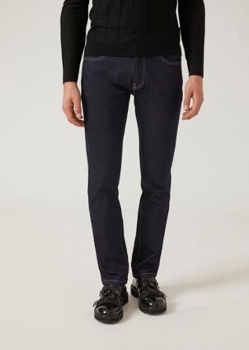 Emporio Armani Regular Jeans - Item 13216925