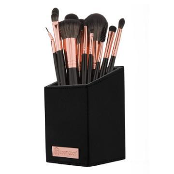 Bh Cosmetics Bh Signature Rose Gold - 13 Piece Brush Set