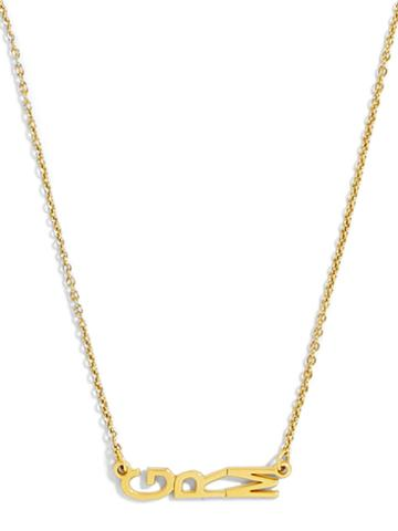 BaubleBar Asymmetrical Initial Necklace