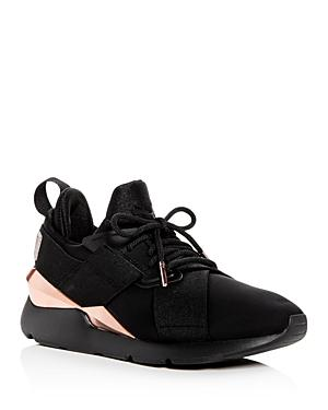 Puma Women's Muse Lace Up Sneakers