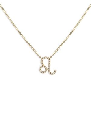 Adinas Jewels Pave Leo Pendant Necklace, 16-18