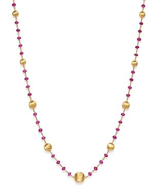 Marco Bicego 18k Yellow Gold Africa Precious Ruby Beaded Station Necklace, 18