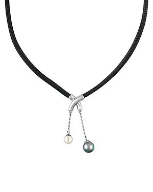 Majorica Leather Simulated Pearl Pendant Necklace, 16