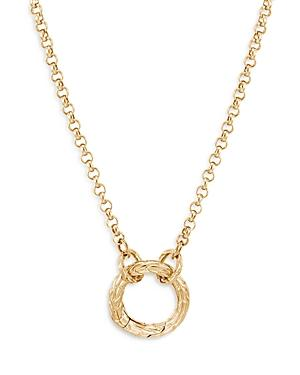 John Hardy 14k Yellow Gold Classic Chain Amulet Connector Chain Necklace, 18