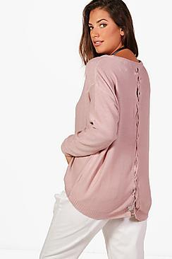 Boohoo Plus Imogen Lace Up Back Jumper