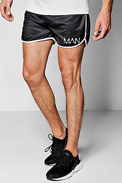 Boohoo Runner Short Shorts