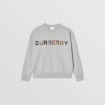 Burberry Burberry Childrens Check Logo Cotton Sweatshirt, Size: 14y, Grey