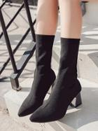 Choies Black Pointed Heeled Boots