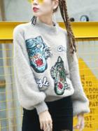 Choies Gray Tiger Sequin Knit Sweater
