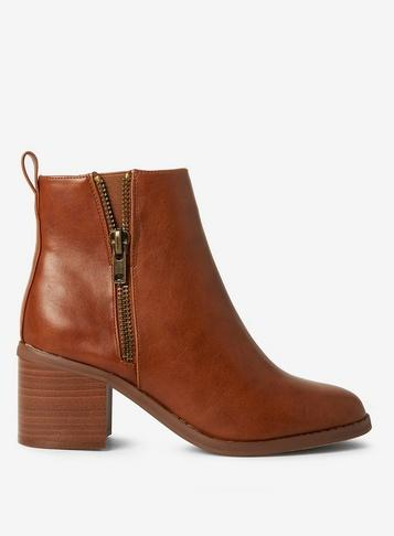 Dorothy Perkins Tan Alceed Ankle Boots