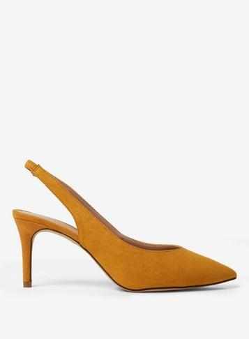 Dorothy Perkins Yellow Essie 80's Slingback Court Shoes
