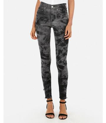 Express Womens High Waisted Tie Dye Ankle