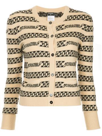 Chanel Vintage Printed Pattern Cardigan - Nude & Neutrals