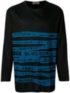 Yohji Yamamoto Text Stripe Sweatshirt - Black