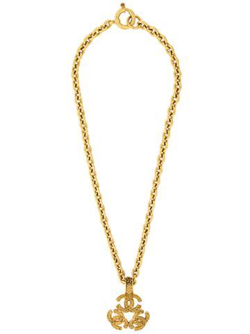 Chanel Vintage Interlocking Logos Long Necklace - Metallic