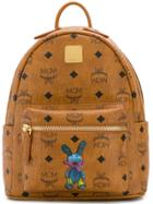 Mcm All-over Logo Backpack - Brown