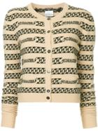 Chanel Vintage Cashmere Chain Striped Cardigan - Brown