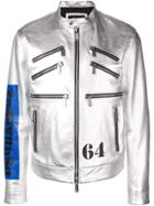 Dsquared2 Metallic Leather Racer Jacket - Silver