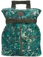 Y-3 Central Zipper Patterned Backpack - Green