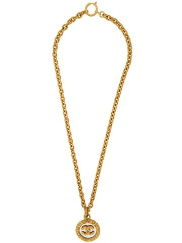 Chanel Vintage Baroque Embossed Logo Necklace - Metallic