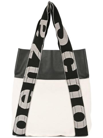 Proenza Schouler Small Convertible Backpack - White
