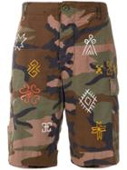 Htc Los Angeles Camouflage Fitted Shorts - Green