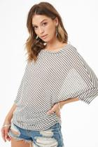 Forever21 Striped Asymmetrical Top