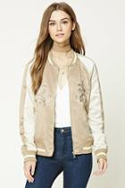 Forever21 Women's  Gold & Taupe Embroidered Satin Jacket