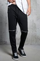 Forever21 Slim-fit Zip-knee Joggers