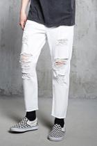 Forever21 Distressed Clean Wash Jeans