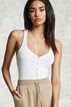 Forever21 Ribbed Racerback Tank Top