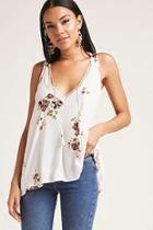 Forever21 Floral Print Tank Top