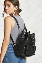 Forever21 Quilted Faux Leather Backpack