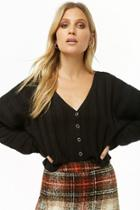 Forever21 Ribbed Snap-button Cardigan