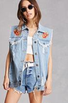 Forever21 Oversized Distressed Denim Vest