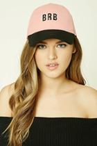 Forever21 Embroidered Brb Dad Cap