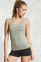 Forever21 Active Seamless Tank Top