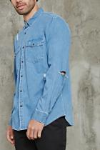 Forever21 Frayed Denim Shirt